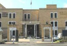 ECP issues list for KP Assembly seats from tribal districts