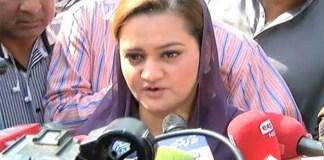 Imran Khan wants to weak parliament with ineffective policies: Aurangzeb