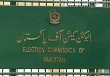 ECP to complete scrutiny of nomination papers today