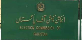 Parliamentary committee meeting on Dec 9 to finalize ECP appointments
