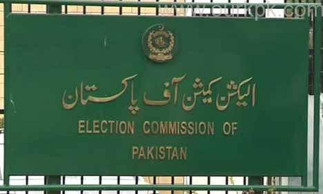 ECP summons details from PTI