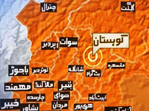 Seo area declared sub division of Kohistan district