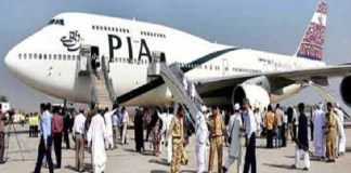 First Hajj flight leaves Karachi for Medina | Khyber News