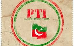 PPP Karachi leader joins PTI