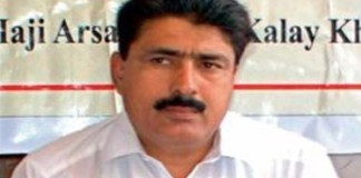 ISI thwarts CIA attempt to organize prison break to pull Dr. Shakil Afridi