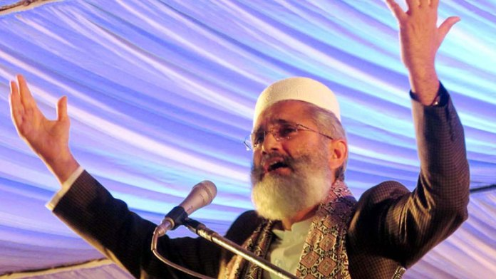 Accountability of all essential for clean Pakistan: Siraj