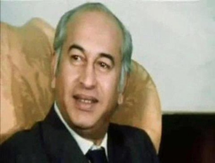 PPP observes birth anniversary of Bhutto