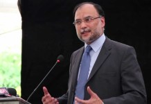 Minister for planning and development Ahsan Iqbal