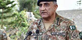 COAS General Qamar Javed Bajwa