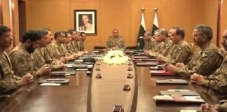 Corps Commanders discus internal, external security situation: ISPR