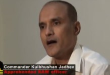 Pakistan to submit reply in Jadhav case to ICJ today