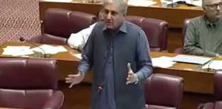 Govt does not want to do anything in haste: Qureshi