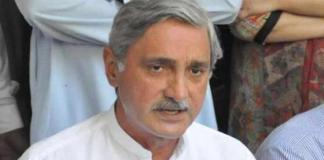 Musharraf's treason case verdict disappointed the nation: Tareen