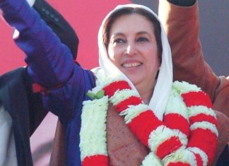 PPP for death anniversary of Benazir Bhutto