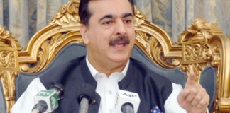 NAB summons Yousuf Raza Gillani in money laundering case