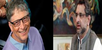 Bill Gates meet PM Khaqan Abbasi