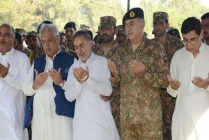 Lt Arsalan Aslam funeral prayers