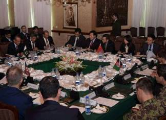 Quadrilateral group meeting on Afghanistan dispute
