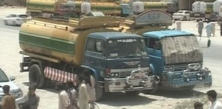 Oil Tankers Association strike