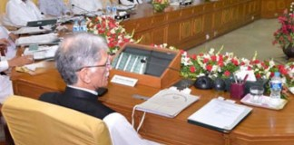 Chief Minister Pervez Khattak chairing KP cabinet meeting