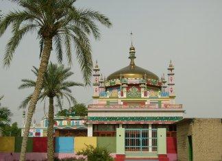 Dargah Fatehpur Sharif