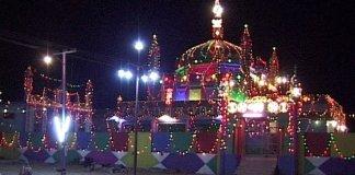 Fatehpur shrine blast