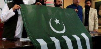Milli Muslim League (MML)