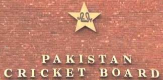 PCB announces U 19 cricket team for World Cup