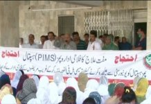 PIMS protest