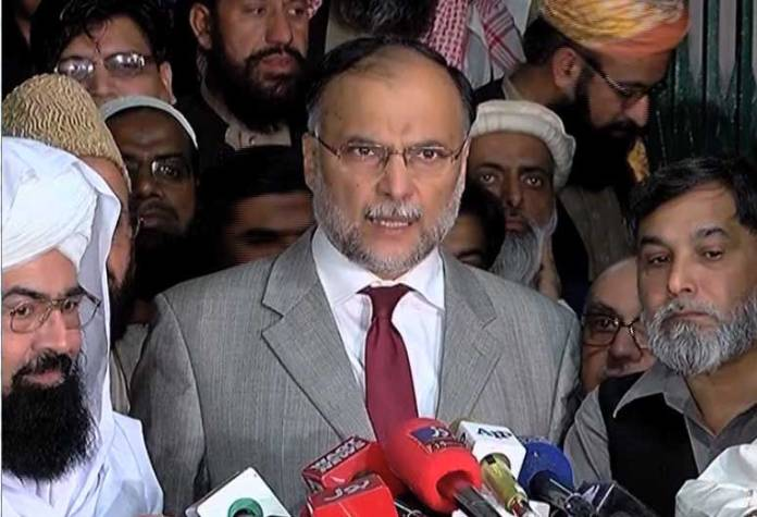 Ahsan Iqbal joint press conference with Ulema to end Faizabad sit-in