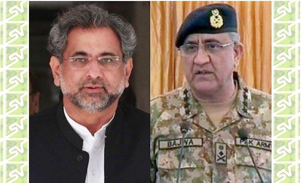 PM, Shahid Khaqan Abbasi, COAS, Army Chief, Qamar Javed Bajwa