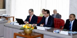 Parliamentary committee meeting over delimitation of constituencies