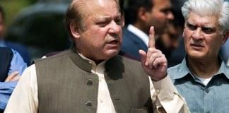 Nawaz Sharif appears before accountability court