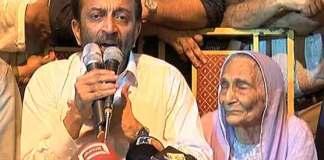 MQM-P chief Farooq Sattar