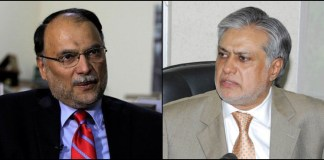 Iqbal replaces Dar in CCI