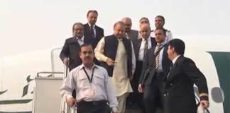 Nawaz Sharif arriving