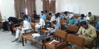 KP, Peshawar Colleges