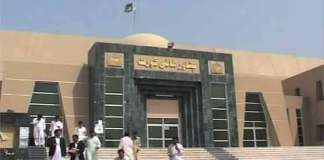 Peshawar High Court (PHC)