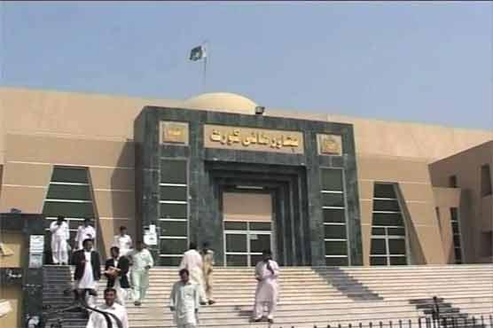 Peshawar High Court (PHC)