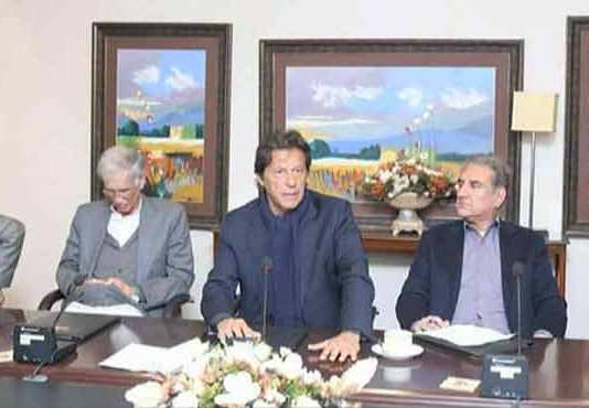 PTI Core Committee meeting
