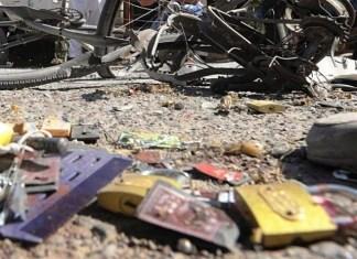 North Waziristan, Mir Ali bazar bomb blast