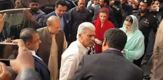 Accountability court adjourns hearing against Sharif family until March 20