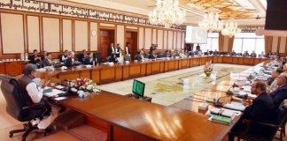 Prime Minister Shahid Khaqan Abbasi chairs Economic Coordination Council (ECC) meeting