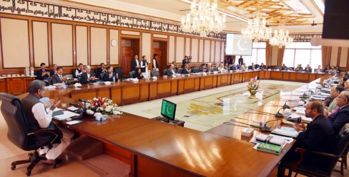 Prime Minister Shahid Khaqan Abbasi chairs Economic Coordination Council (ECC) meeting