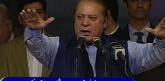 Nawaz Sharif addressing PML-N social media convention