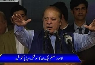 Nawaz Sharif addressing PML-N social media convention