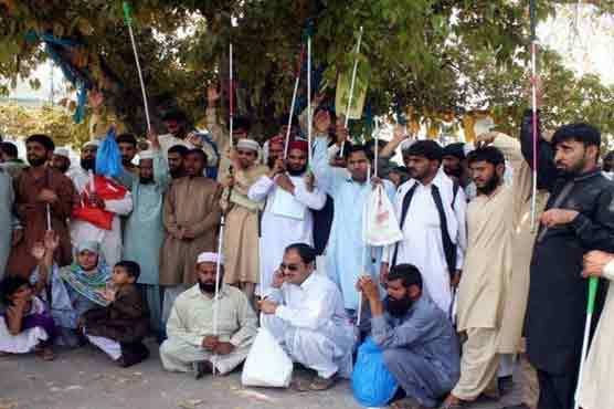 Blind people stage protest for their demands in Lahore