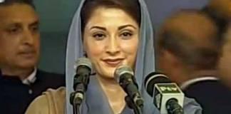 Maryam Nawaz PML-N