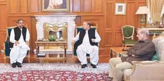 Nawaz SHarif, Shahid Khaqan Abbasi-Shehbaz SHarif meeting
