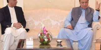 PML-N meeting at Jati Umra